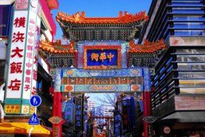 横浜中華街,南粤美食,中華釜飯,孤独のグルメ