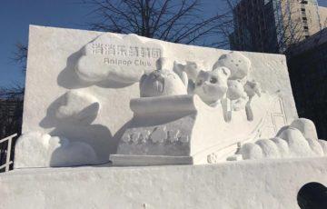 札幌雪まつり2020 ゲスト