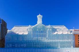 札幌雪まつり2020 すすきの会場 混雑回避 方法 所要時間