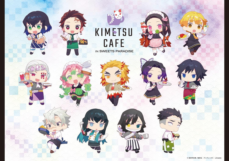 スイパラと鬼滅の刃のコラボカフェの予約方法は Kimetsu Cafe In