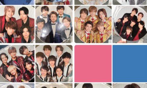 カウコンうちわ,KAT-TUN,真顔,ジャニーズカウントダウン2019-2020