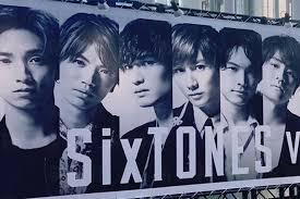SixTONES,熱愛報道