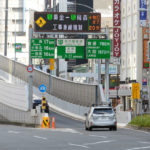 名古屋高速料金所,閉鎖,いつまで,新型コロナ