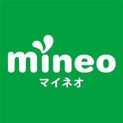 mineo通信障害,電子マネー,使えない,復旧まだ