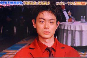 菅田将暉,トビーマグワイア,口パク,日本アカデミー賞授賞式