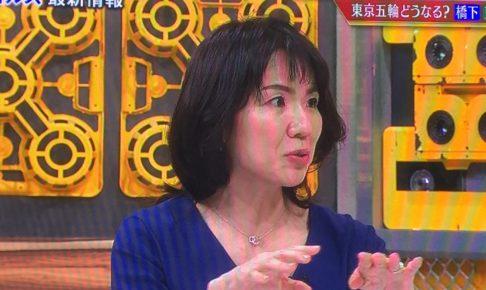 豊田真由子,別人,理由,シンソウ坂上新型コロナ
