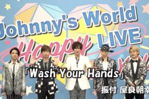ジャニーズ,手洗いソング,Wash your hands