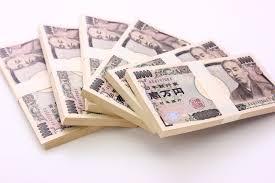 現金一律10万円,いつ,給付