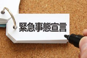 名古屋市長,知事の代わり,動いた,緊急事態宣言対象地域,愛知も対象に