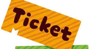 ニュージーズ,全公演中止,次回,チケット,どうなる
