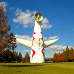 太陽の塔,使徒みたい?,大阪モデル達成状況,ライトアップ
