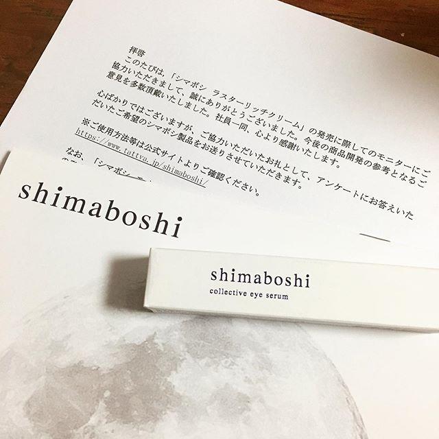 シマボシコレクティブアイセラム,副作用