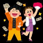 ゴールデンボンバー新曲 ,バブルはよかった,編集,喜矢武豊,いらすとや,仮MV,最高