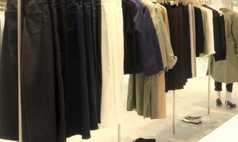 有吉ゼミ,髙地優吾,衣装,ブランド,服,可愛い