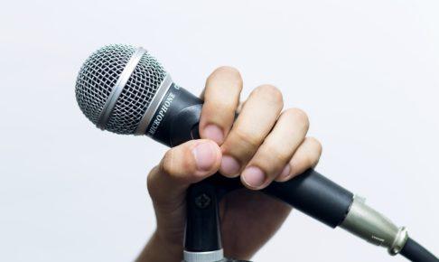 NEWS,生きろ,手越,ハモリ,残ってる,音楽の日2020,動画