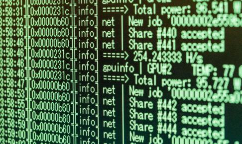 SixTONES,ストグラム,数字,暗号,神戸財閥,スポンサー,関係