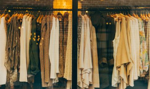 沸騰ワード10,京本大我,服,ブランド,衣装