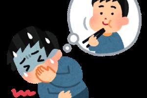 埼玉県集団食中毒,原因,児童ら3千人以上,下痢や腹痛