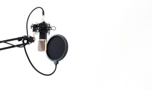 藤井風,ボイトレ,先生,誰,声質,歌い方,ボイトレ方法
