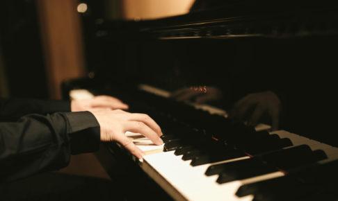 藤井風,ピアノ,独学,音楽の経歴,おすすめピアノ曲