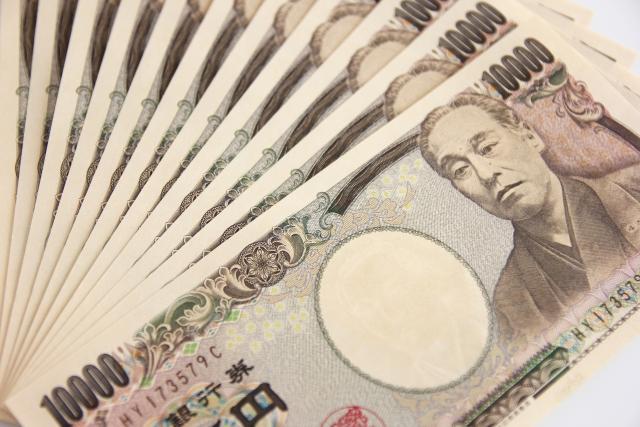 国民一律5万円追加給付,結局,いくら貰える,わかりにくい