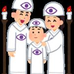 GS社員,石原さとみ,結婚相手,創価学会,宗教