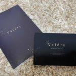 Valery(ヴァレリー)まつげ美容液,口コミ