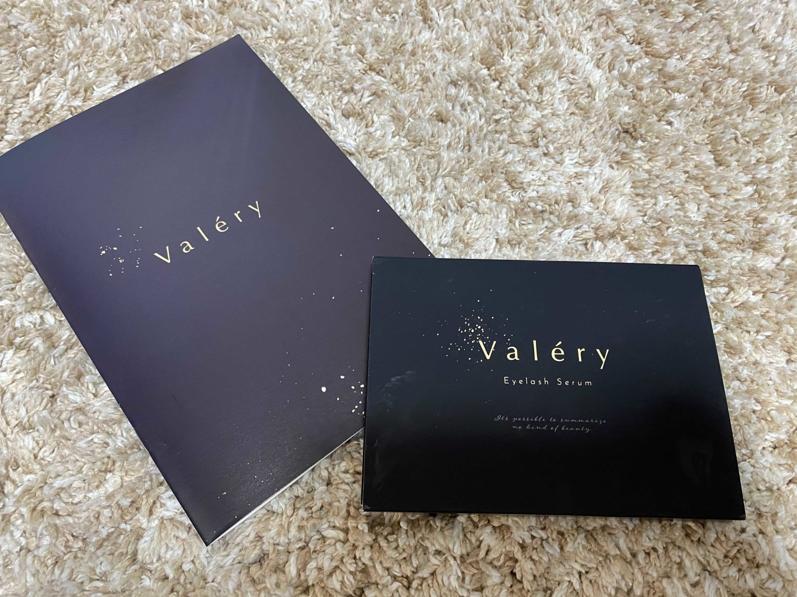 Valery(ヴァレリー)まつげ美容液,最安値