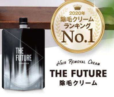THE FUTURE 除毛クリーム,口コミ