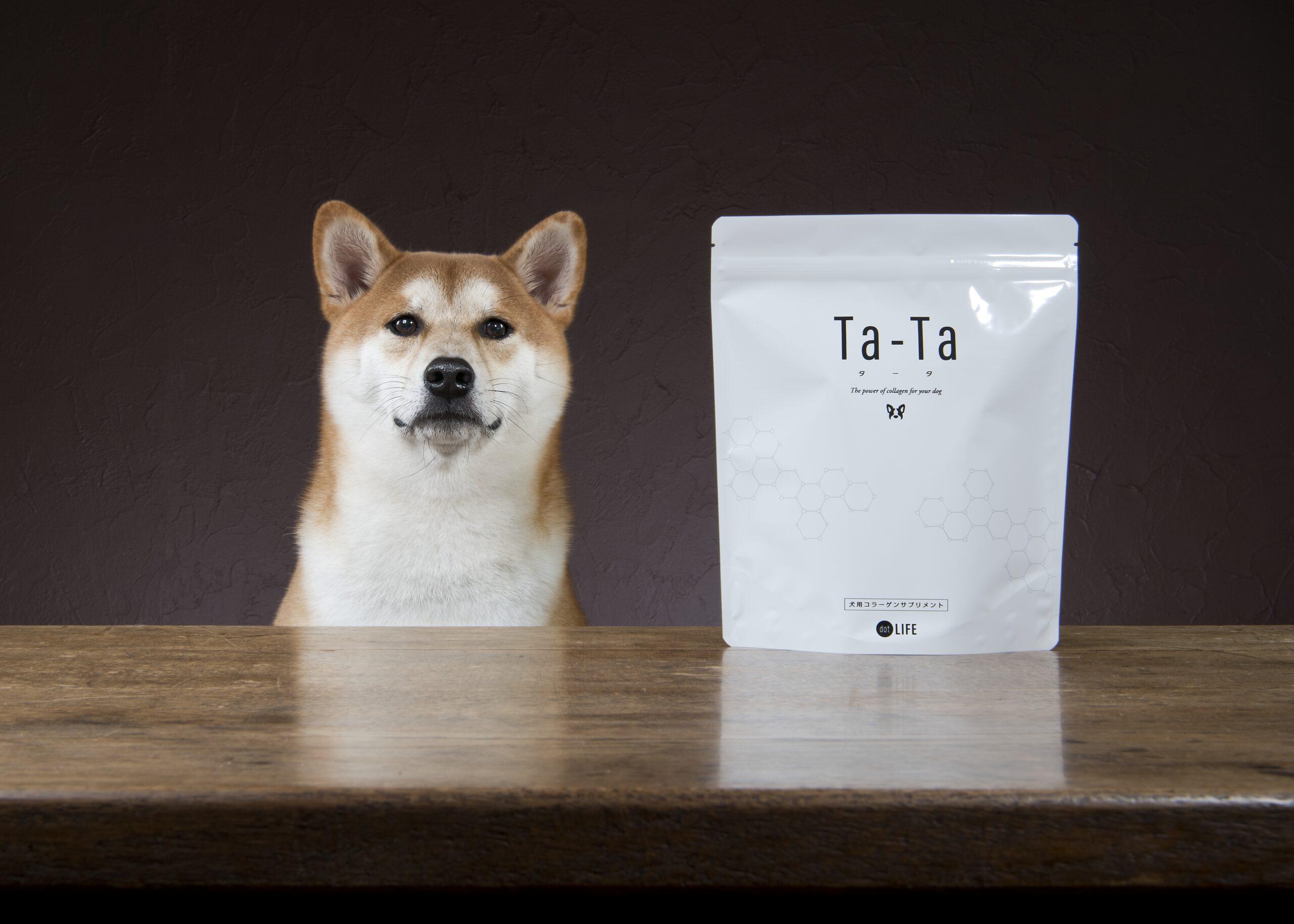 Ta-Ta(タータ),口コミ