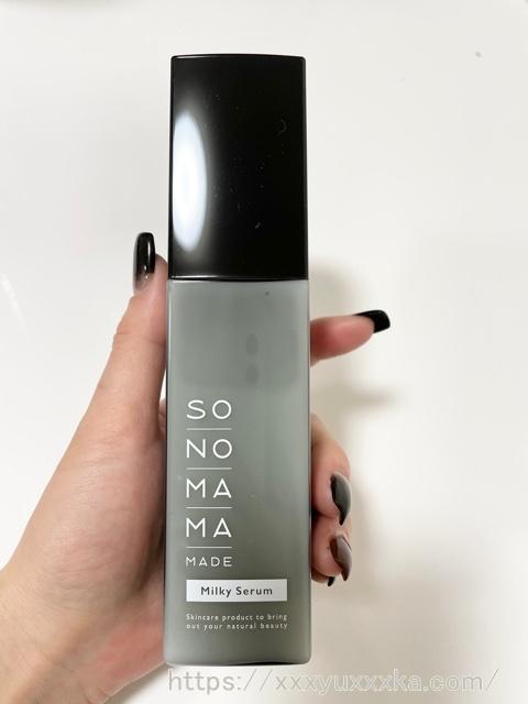 ソノママメイド乳液状美容液,口コミ