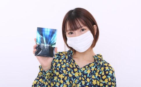 ディスメル(De-smell),口コミ
