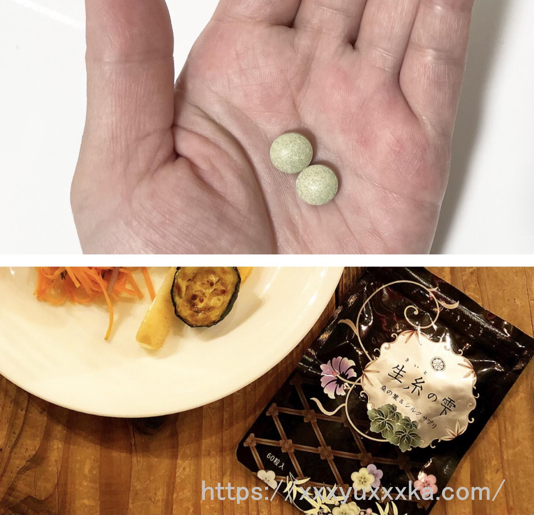 「生糸の雫」桑の葉&シルクサプリ,口コミ