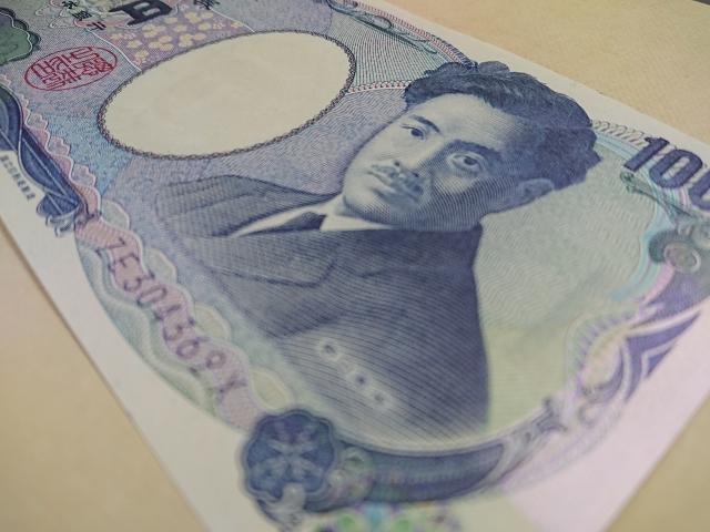 敬老の日,1000円以内