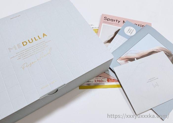MEDULLA,メデュラ,シャンプー,口コミ